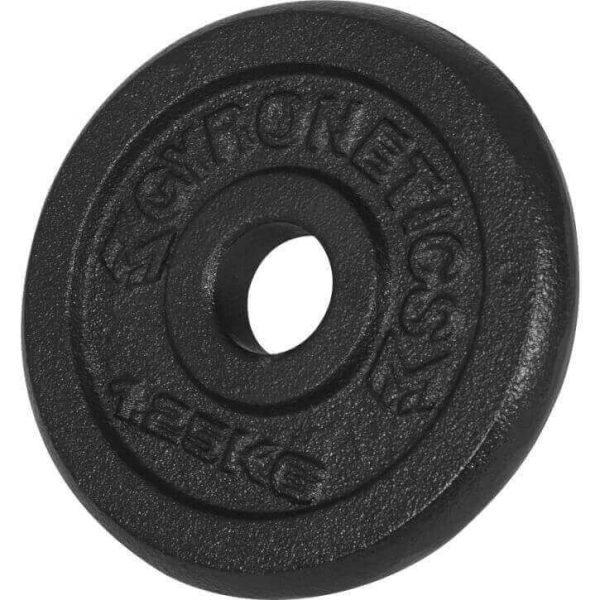 Dumbbell Vektsett - Helstøpte skiver 25 mm - 20 kg - Økonomi
